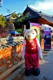 Koreansk festival Arkivfoton