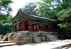 koreansk kunglig anhalt Arkivbilder