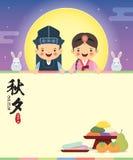 Koreansk tacksägelse-/Chuseok mall stock illustrationer