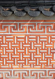 koreansk vägg royaltyfri bild