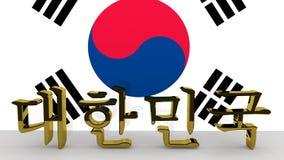 Koreanska tecken som betyder Sydkorea Arkivbild
