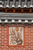 Koreanskt utomhus- Klocka torn Arkivfoton