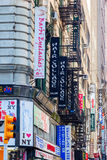 Koreatown em Manhattan, NYC Fotografia de Stock Royalty Free