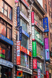 Koreatown in Manhattan, NYC. New York City, USA - October 06,2015: building at -Korea Way- on West 32nd Street in Manhattans Koreatown. Korea Way features stores Stock Images