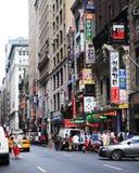 Koreatown Nueva York Fotos de archivo