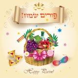 Korg för Purim judisk feriegåvor Royaltyfri Fotografi