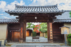 Korin-in Temple a subtemple of Daitoku-ji Temple in Kyoto royalty free stock images