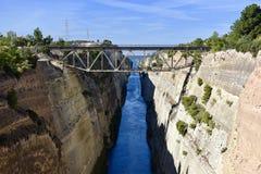 Korinth-Kanal stockfotografie