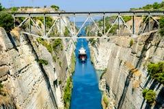 Korinth-Kanal Lizenzfreie Stockfotos