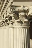 Korinthische Spalten lizenzfreies stockbild