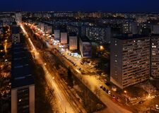 Korolev-city central avenue at the evening Stock Image