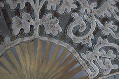 Koronka z koralikami ręcznie robiony Zdjęcie Stock