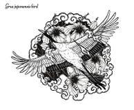 Koronujący dźwigowy wektorowy latanie rysuje ręcznie obrazy stock