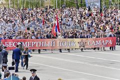 Korowód ludzie w Nieśmiertelnym pułku na rocznym zwycięstwie Fotografia Stock
