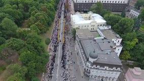 Korowód Ukraiński Ortodoksalny kościół Moskwa patriarchat zbiory