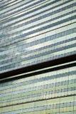 korporacyjni kwater głównych odbić okno Zdjęcia Stock