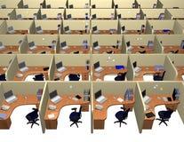 korporacyjny biuro royalty ilustracja