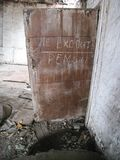Korpsen en kelderverdiepingen dorm in Khamovniki De oude antieke bouw bouwde vóór de de 19de eeuwvloed stock afbeelding