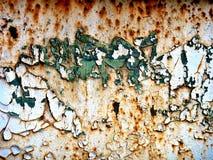 Korrosion des Metalls kann sogar schön sein die Zerstörung eines alten Anhängers Lizenzfreies Stockfoto