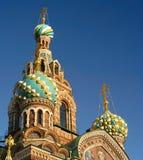 korsar kupoler Royaltyfria Bilder