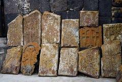 Korsstenar av den Sevanavank kloster, kristen konst, Armenien arkivfoto