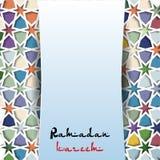 Kort för den religiösa festivalen Ramadan Kareem Design med pappersrullgardiner med prydnaden 3d Arkivbilder