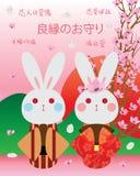 Kort för förälskelse för par för Japan kaninkimono Royaltyfri Bild