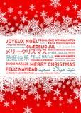 Kort för glad jul från världen Arkivbilder