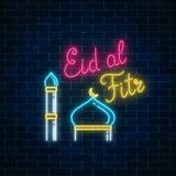 Kort för hälsning för Eid alfitr med med den moskékupolen och minaret Glödande tecken för neonramadan heligt månad royaltyfri illustrationer