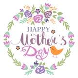 Kort för hälsning för lycklig dag för moder` s blom- vektor illustrationer
