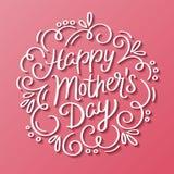 Kort för hälsning för lycklig dag för moder` s dekorativt Royaltyfri Bild