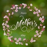 kort för hälsning för moderdag Blomningträdbakgrund, vårferier Royaltyfri Bild