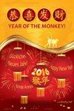 Kort för hälsning för nytt år för affär kinesiskt Royaltyfria Bilder