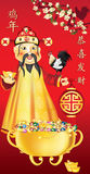 Kort 2017 för hälsning för nytt år för affär kinesiskt Royaltyfri Bild