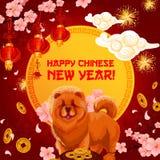 Kort för hälsning för vektor för nytt år för kinesisk hund mån- arkivfoto