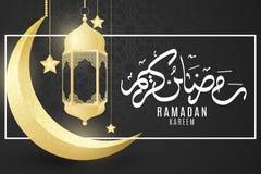 Kort för hälsninginbjudanrengöringsduk för Ramadan Kreem Guld- lyxiga lyktor, stjärna och måne på en svart bakgrund med islamisk  stock illustrationer