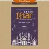 Kort för inbjudan för Ramadan Kareem Iftar partiberöm Arkivfoton
