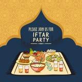 Kort för inbjudan för Ramadan Kareem Iftar partiberöm royaltyfri illustrationer