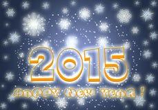 Kort 2015 för lyckligt nytt år Fotografering för Bildbyråer