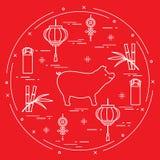 Kort för lyckligt nytt år 2019 kinesiskt nytt symbolår Svin lykta, kinesiska röda kuvert av pengar, bambu, mynt för lycka festlig vektor illustrationer