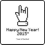 Kort för lyckligt nytt år med tecknet av hornen Royaltyfria Bilder