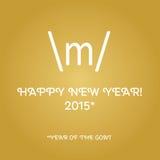 Kort för lyckligt nytt år med tecknet av hornen Arkivbild