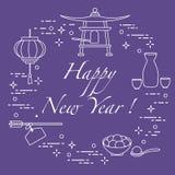 Kort för lyckligt nytt år 2019 Symboler för nytt år i Japan Lykta klocka, mochi, skull, hamaimi Festliga traditioner av olikt vektor illustrationer