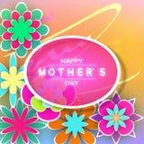 Kort för Mother's daghälsning Royaltyfri Fotografi