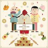 Kort för nytt år 2017 för tupp- och pojkeflicka lyckligt kinesiskt Arkivfoton