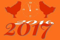 Kort för nytt år för vektor med en tupp och en klocka i orange signaler Royaltyfri Foto