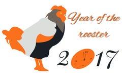 Kort för nytt år för vektor med en tupp och en klocka i orange signaler Arkivbilder