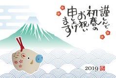 Kort för nytt år med en keramiskt docka för kinesisk zodiakvildsvin och M stock illustrationer