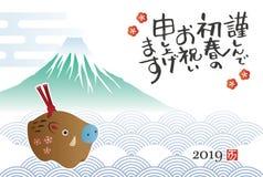 Kort för nytt år med en keramiskt docka för kinesisk zodiakvildsvin och M royaltyfri illustrationer