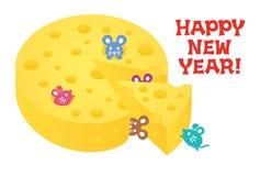Kort för nytt år med musen och ost royaltyfri illustrationer
